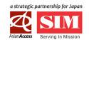 SIM partnership logo